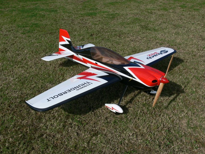 Goldwing Arf Brand Sbach 342 71 3d Electric Rc Airplane