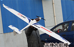 X-UAV 1.7m ASW 28 RC Glider Kit