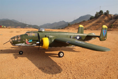 Taft Hobby B-25 Mitchell Bomber EPO 1250mm RC Plane PNP Version