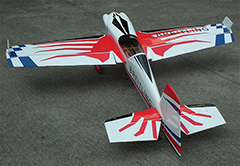 Skyline Corvus 540 70E 59'' 1500mm Aerobatic RC Plane C Red