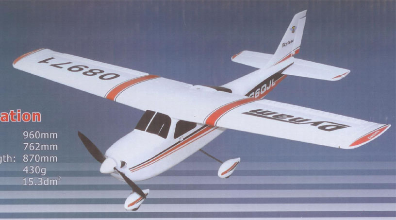 Cessna 400 Brushless LIPO 37'' Electric RC Airplane Ready-to-Fly