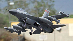 LX F-16 Fighting Falcon 360 Degree Vector 70mm EDF Super Scale RC JET Ready-To-Fly
