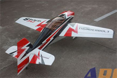 Goldwing ARF-Brand Sbach 342 30CC Gas RC Airplane A White