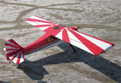 Goldwing Bellanca Decathlon 30CC 90.5'' Carbon Version RC Airplane