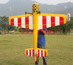Goldwing Yak 55M 30CC 73''/1860mm Version 3 All Carbon Fiber Aerobatic 3D Gas Nitro Airplane Yellow B ARF