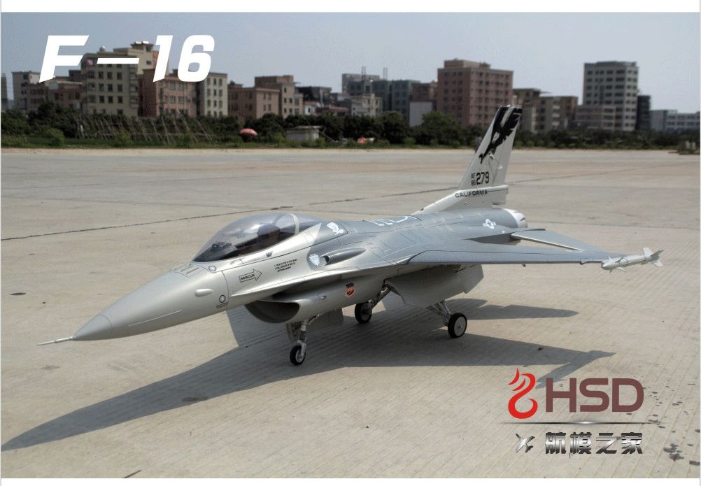 HSD F-16 F16 Grey 105mm EDF Kit V2
