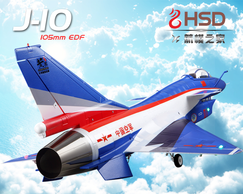 J-10 105mm Bypass EDF 1500mm Wingspan RC Jet Kit Red (no Retracts)