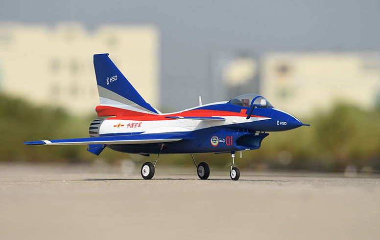 HSD J-10 75mm EDF RC Jet Kit