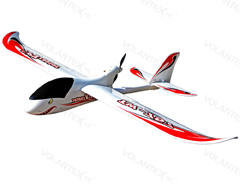 Lanyu FPV Raptor 1600mm/63'' Unibody RC Glider (TW 757)