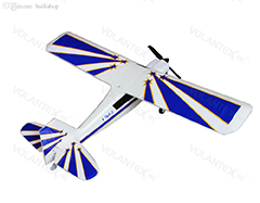Volantexrc Decathlon 750mm RC Plane PNP 765-1