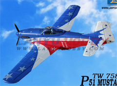 Jumbo P-51 Mustang Miss America 1400mm Electric RC Airplane 100% Ready-To-Fly