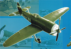 P-47 600mm Electric RC Plane Kit