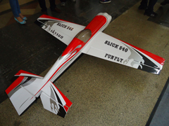 Skyway Slick 50CC 87'' Carbon Aerobatic RC Airplane