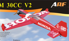 Goldwing ARF-Brand Sukhoi Su-26 30CC 73.5'' RC Airplane A Carbon Version