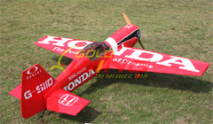 Goldwing Su-26 50CC 88'' Version 3 Carbon Fiber Aerobatic RC Airplane C