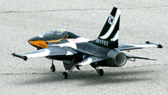 Unique Models T-50 820mm Wingspan 70mm EDF RC Jet PNP Black