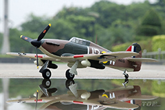 TopRC Hawker Hurricane 750mm/30'' EPO Electric RC Airplane PNP Camo