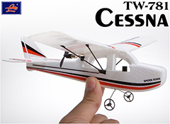 Mini Cessna 200mm/8'' Indoor Electric RC Airplane Ready-To-Fly