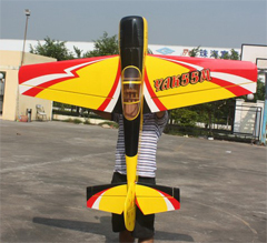 ARFMFG Yak 55M 30CC 71.7''/1820mm Aerobatic RC Airplane A ARF