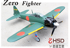 HSD Zero Fighter 1100mm EPO Electric RC Plane PNP Version With Retracts