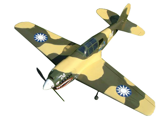 P 40 33 8 Balsa Electric Rc Plane New General Hobby
